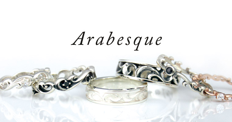 arabesque-jewelry